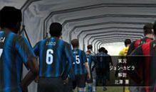 Pro Evolution Soccer 3DS - Image 4