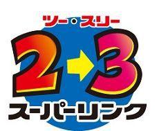 inazuma-eleven-3 (2)
