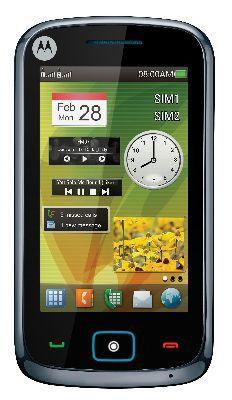 Motorola EX128.