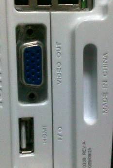 eBox - Clone Chine Kinect (6)