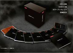 Silent Hill Sound Box