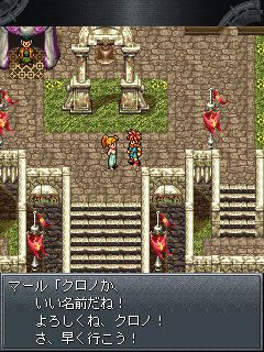 Chrono Trigger version mobile (18)