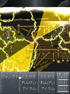 Chrono Trigger version mobile (20)