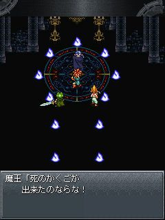 Chrono Trigger version mobile (21)