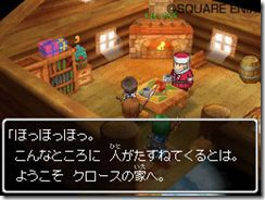 dragon-quest-ix-ds-quete-noel (1)