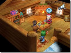 dragon-quest-ix-ds-quete-noel (2)