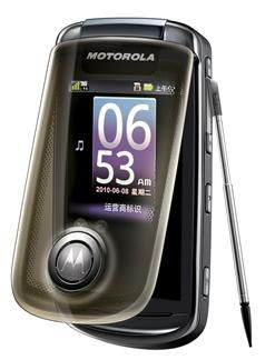Motorola Ming A1680