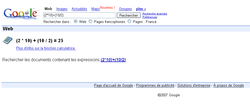 Google calculatrice 2