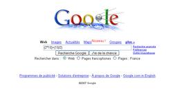 Google calculatrice 1