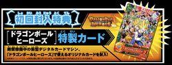 Dragon Ball Kai Ultimate Butouden (8)