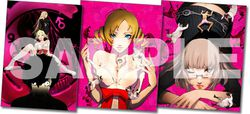 Catherine - Famitsu DX Pack posters