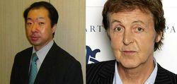 Koji Kondo - Paul McCartney