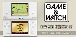 game-watch-dsi-ware