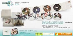 final-fantasy-xiii-ost-edition-limitee