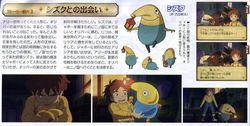 ninokuni-ds-scans (2)