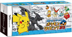 Battle & Get! Pokemon Typing DS