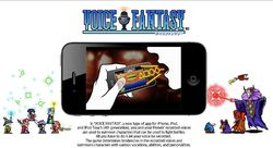 Voice Fantasy - iPhone (1)