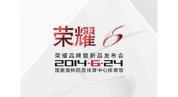 Huawei Honor 6