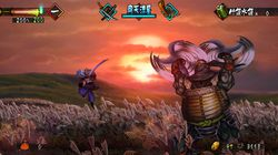 Muramasa : The Demon Blade - 5