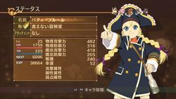 tales-of-vesperia-demo-ps3 (1)
