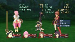 tales-of-vesperia-demo-ps3 (2)