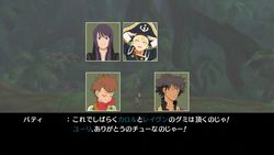 tales-of-vesperia-demo-ps3 (3)