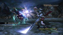 Final Fantasy XIII - 5