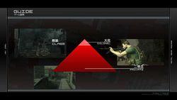 Metal Gear Arcade (1)