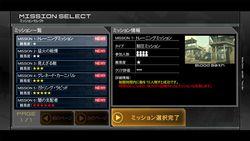 Metal Gear Arcade (2)