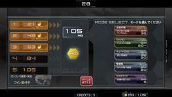 Metal Gear Arcade (17)