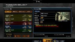 Metal Gear Arcade (25)