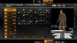 Metal Gear Arcade (26)