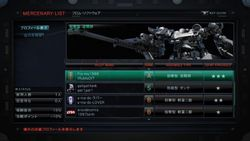 Armored Core 5 (5)