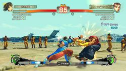 Super Street Fighter IV Arcade Edition (2)