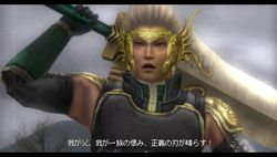 Dynasty Warriors 6 Special (1)