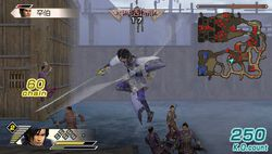 Dynasty Warriors 6 Special (3)