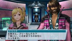Phantasy Star Portable 2 - 2