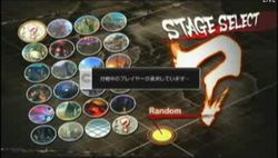 Super Street Fighter IV - Image 13