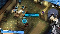 Persona 3 Portable - 6