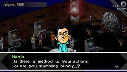 Shin Megami Tensei Persona (2)