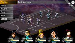 Shin Megami Tensei Persona (3)