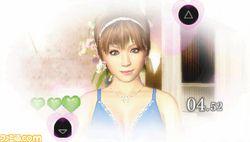 Yakuza PSP - Cabaret Heat (2)