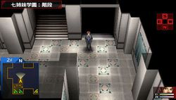 Persona 2 Innocent Sin PSP (14)