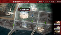 Persona 2 Innocent Sin PSP (16)