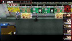 Persona 2 Innocent Sin PSP (17)