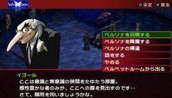 Persona 2 Innocent Sin PSP (19)