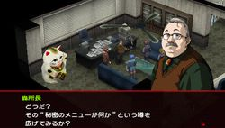 Persona 2 Innocent Sin PSP (20)