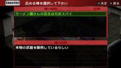 Persona 2 Innocent Sin PSP (22)
