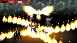Persona 2 Innocent Sin PSP (23)