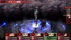 Persona 2 Innocent Sin PSP (25)